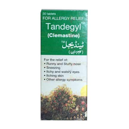 TANDEGYL 10MG