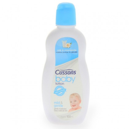 Cussons Baby Lotion Mild & Gentle 100ml