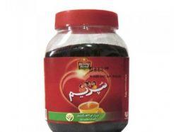 Brooke Bond Jar Tea (450gm)
