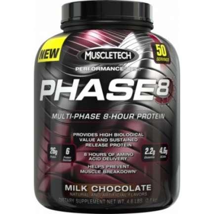 Muscletech Phase 8 5lbs in Pakistan