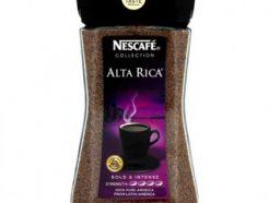 Nestle Nescafe Alta Rica (100gm)