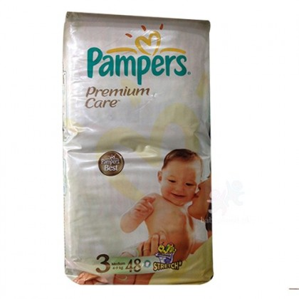 Newborn & Baby Products Online Shopping in India