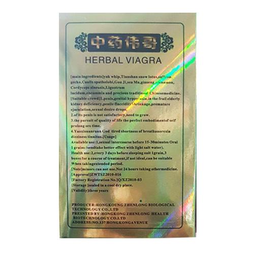 plaquenil tablet muadili