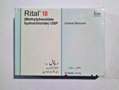 RITAL Tablet 3x10s