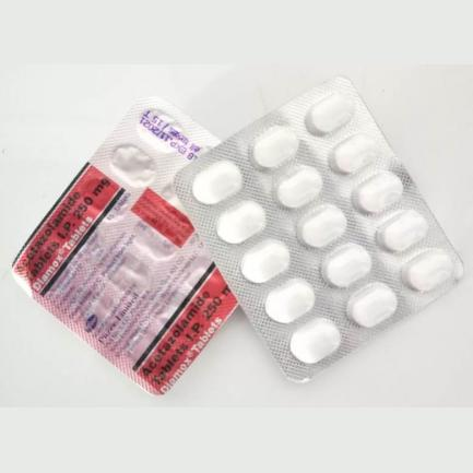 Medicalstore.com.pk-Diamox 250mg Tablets -1